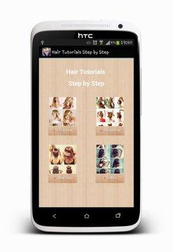 Hair Tutorials Step by S...