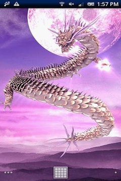 Moon Dragon Fullmoon Trial