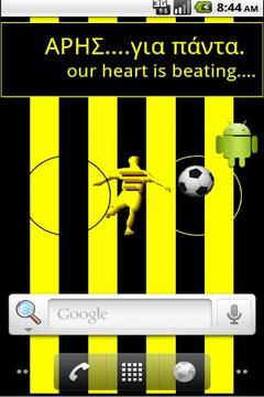 Aris Thessaloniki Wallpaper