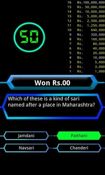Quiz game 2013