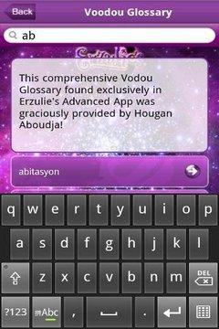 Erzulie's Voodoo - Lite