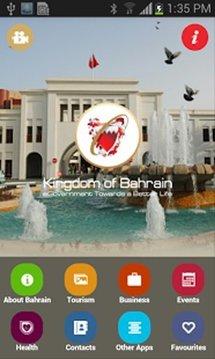 eGuide Bahrain