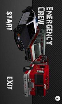 E-Crew: Flashing Police Lights