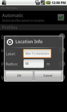 配置文件规则 ProfileRules v1.1