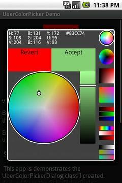 颜色选取器
