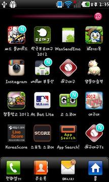 App Search!