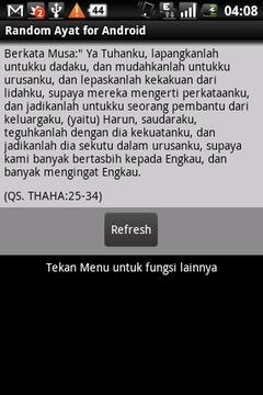 Random Ayat