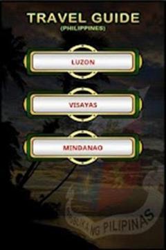 菲律宾旅游指南