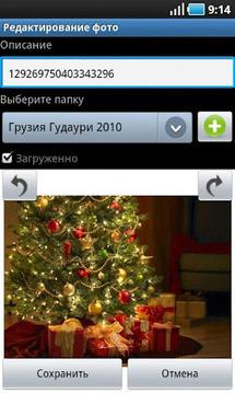 Photo - I.UA