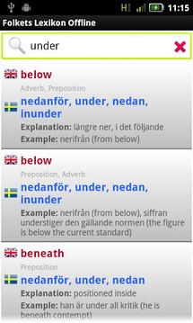 Folkets Lexikon Offline