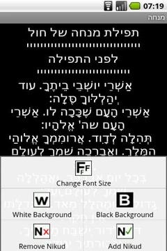 Siddur Ashkenaz (Free Version)