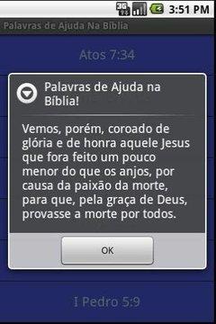 Ajuda da Biblia