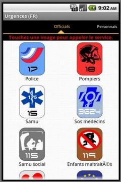 Urgences (FR)