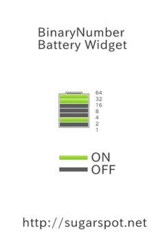 BinaryNumber Battery Widget