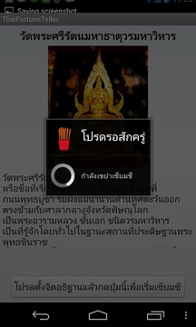 Thai fortune teller