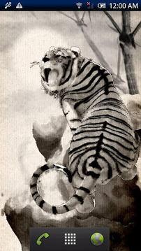 Bamboo Tiger II Free
