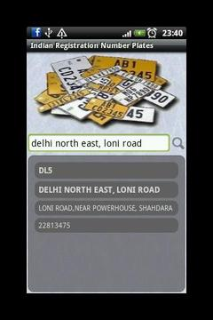Number Plates India Checker