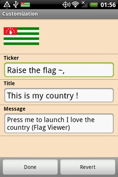 I love the country(Flag Viewer