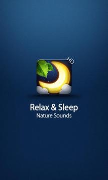 放松与睡眠(大自然之声)