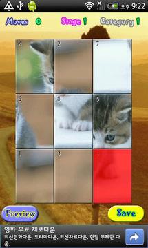 照片拼图(PhotoItPuzzle)