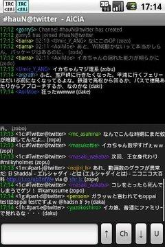 AiCiA - IRC 客户端