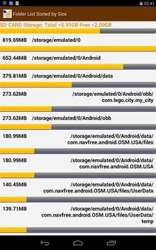 NEW SD CARD Storage Optimizer