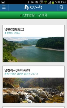 丹阳市旅游