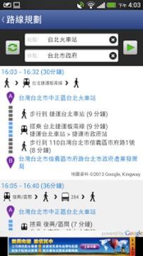 台北等公车