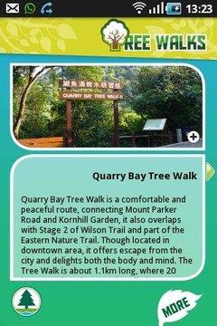 郊野公园树木研习径
