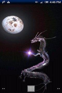 Dragon Star&Blue Trial