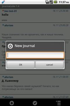 Journaluke