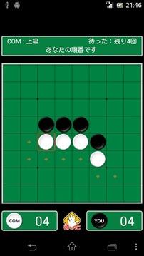 动态黑白棋