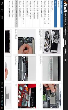 数码产品维修手册