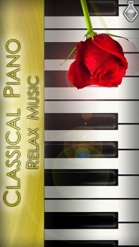 古典钢琴轻松的音乐