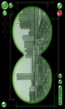 间谍望远镜