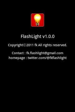 flash light pro