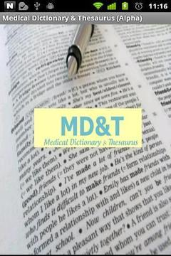 Medical Dictionary,医学词典