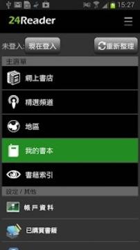 24Reader Mobile