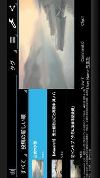 NicoSeigaViewer(ニコニコ静画閲覧)