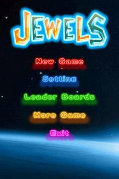 珠宝为Android