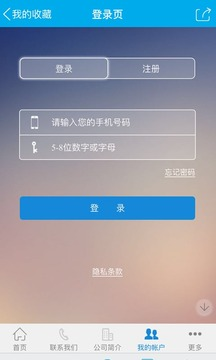 上海装潢装饰工程网