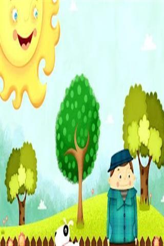 太阳和风截图(1)