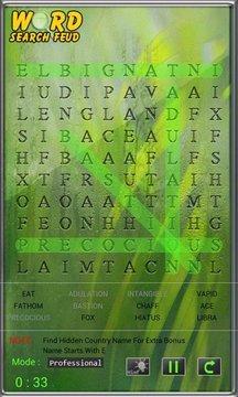 拼词游戏 免费版
