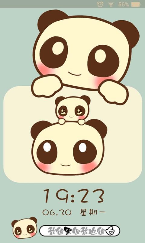 7mb 官方 可爱熊猫动态壁纸锁屏,真心可爱,用了身边人绝对问你在哪里