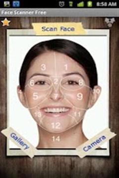 面部扫描仪