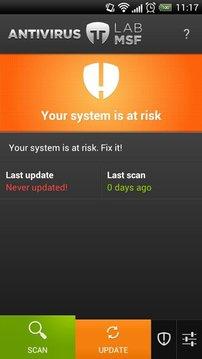 LabMSF Antivirus(beta版)