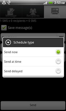 SMS Flow [beta]