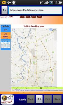 VehicleTracking