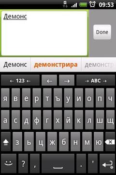 保加利亚语言包 Bulgarian Language Pack