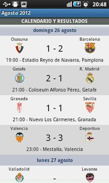 西班牙甲级联赛榜
